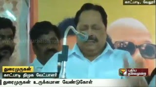 (DMK) Duraimurugan CRYING Speech to Voters in Katpadi