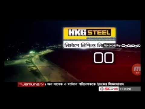 Jamuna news at 12 o clock live