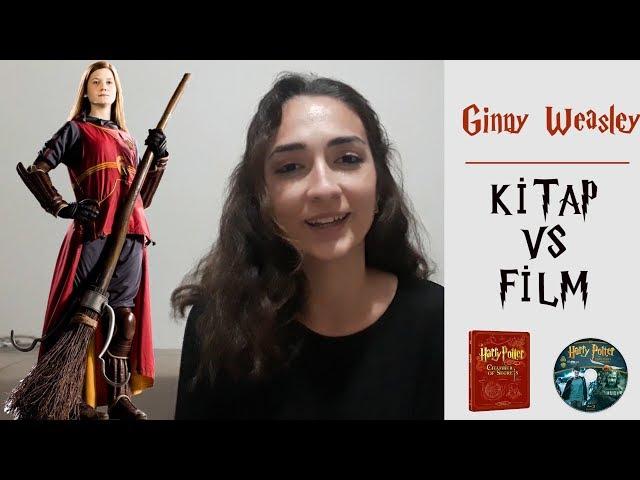 Ginny Weasley / KİTAPLARDA📚 vs FİLMLERDE🎥
