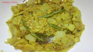 পেঁপে ঘন্ট | মুগডাল দিয়ে পেঁপে । Papaya recipe