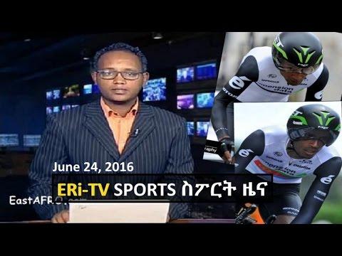Eritrea ERi-TV Sports News (June 24, 2016)