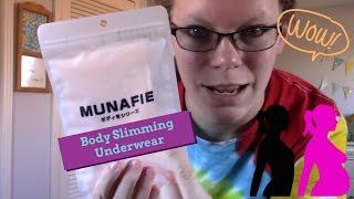 TEST IT TUESDAY: MUNAFIE BODY SLIMMING UNDERWEAR