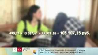 видео 140 дней больничного по беременности и родам