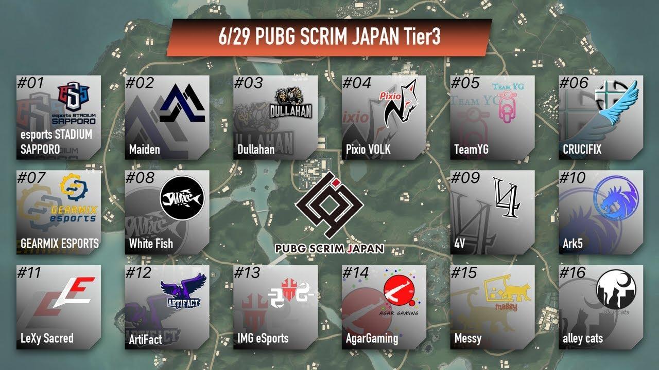 6/29(月)  PUBG SCRIM JAPAN 【Tier3】