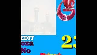 Ramadan Mubarak Roza No 23 Mubarak