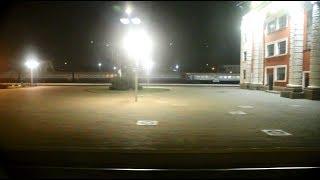 Відправлення зі станції Орша-Центральная