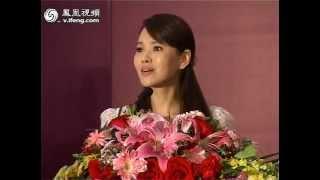 伊能静出席品牌中國女性論壇發表演講『過去所有的一切都是禮物,所有的磨難都將成為今天的祝福』