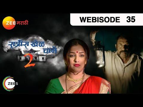 Jaago Mohan Pyare | Marathi Serial | EP 275 - Best Scene