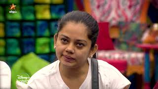 Bigg Boss Tamil Season 4  | 21st November 2020 - Promo 1