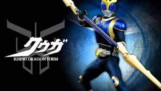 Kamen Rider Kuuga All Form thumbnail