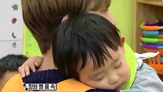 [MONSTA X] Like father, like son