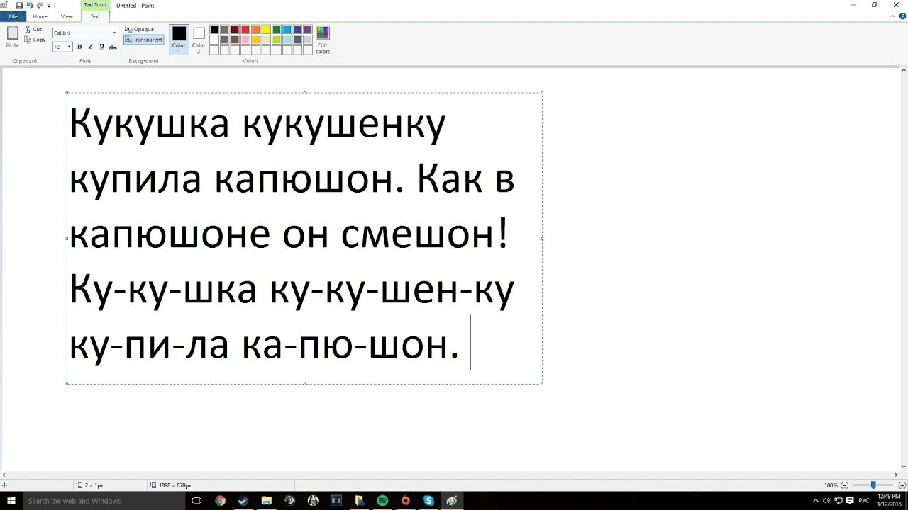 In the Russian language: Cuckaroo. How does the hen crow in foreign languages