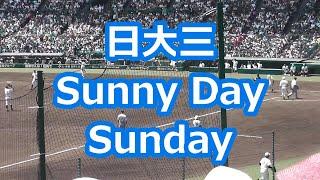 【原曲】「Sunny Day Sunday」センチメンタル・バス (1999) 作曲:鈴木秋則.
