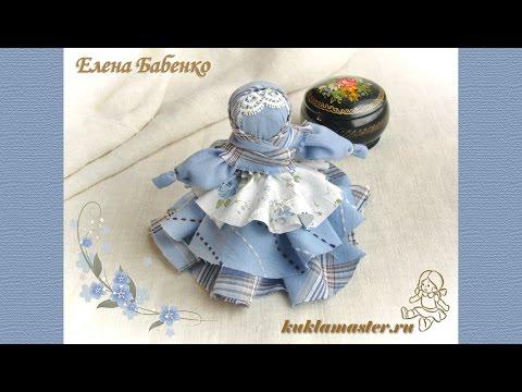 "Народная кукла-оберег ""Колокольчик"". Мастер-класс | Folk rag doll-bell Motanka DIY. Tutorial"