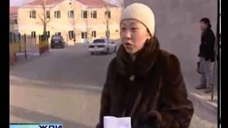 Монгол залуу, Киргиз бүсгүй хоёрын хайрын түүх