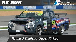 Thailand Super Pickup : Round 5 @Chang International Circuit