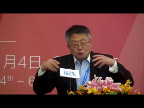 [2016 Beijing Forum] Huang Jing ㅣ China, Rising by Integration into the International System
