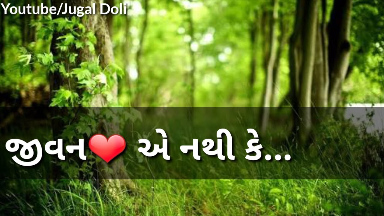 Motivational Quotes Whatsapp Status Video Life Changing