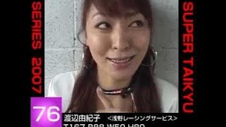 bokep  Vrtm-297 Quoti Want To    1 佐藤かおり 動画 8