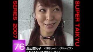 bokep  Vrtm-297 Quoti Want To    1 佐藤かおり 検索動画 4