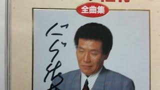 銀座ピアニスト Koji Tashiro 作詞 山田孝雄 作曲 多城康二 編曲 竜崎孝...