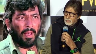I Wanted to be GABBAR In Sholay, Says Amitabh Bachchan
