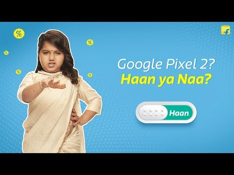Google Pixel 2? Haan ya naaa? Find out on 13th May!