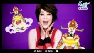 Bo Bee 王彩樺 保庇 加速版