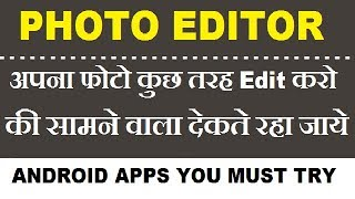 Video Best Photo Editing App For Android 2017! download MP3, 3GP, MP4, WEBM, AVI, FLV Desember 2017