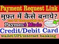How to Create Free Payment Link and Accept Money Direct in Your Bank account No Limit||