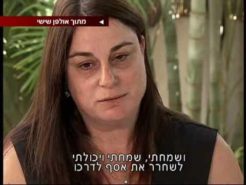 """אסף רמון ז""""ל בריאיון גנוז ושיחה עם רונה רמון  - Assaf Ramon"""