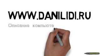 Программы для компьютера уроки инструкции скачать бесплатно | danilidi.ru