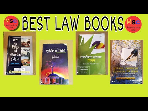 Best Hindi medium law books