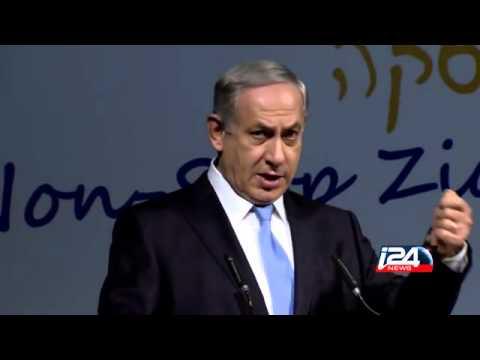 PM Netanyahu blames Mufti of Jerusalem for the Holocaust