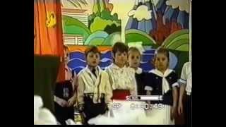 Вюнсдорф: школа №1, концерт 1 сентября 1993 года.