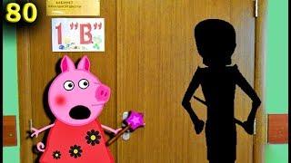 Мультики Свинка Пеппа наколдовала злого учителя  80 серия Мультфильмы для детей на русском