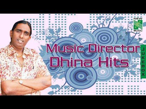 Music Director Dhina Hits | Tamil Movie Audio Jukebox