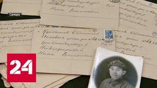 """""""Дорога памяти"""": присланные фото станут частью мемориального комплекса - Россия 24"""