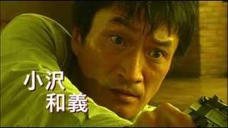 任侠映画『太陽が弾ける日1』予告 小沢和義 オールインエンタテインメント