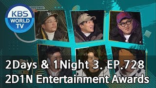 2D1N Entertainment Awards [2Days&1Night Season3/2019.01.06]
