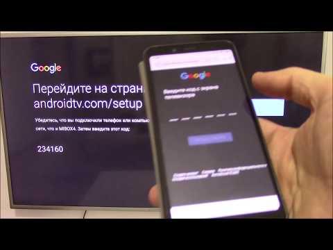 Как синхронизировать телефон Android и Xiami Mi Box S