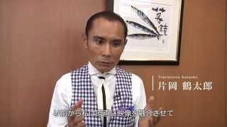 http://channel.panasonic.com での公開日:2015年11月25日 2015年9月17...