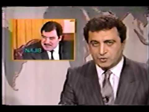 National Iranian Radio & TV PS-TV News (March 23, 1988 )