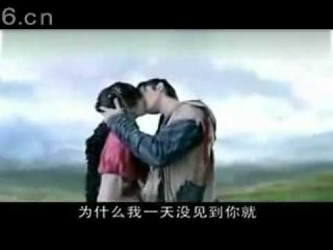 YouTube  胡歌 Hu Ge and 杨幂 Yang Mi's 2nd kiss from 仙剑3 Chinese Paladin 3