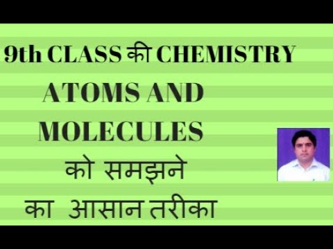 9th atomic number and atomic mass of 1 to 20 elements in hindi