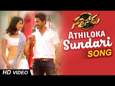 Athiloka Sundari Full Video Song ||...