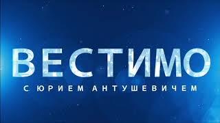Молчание золото  Почему Владимир Путин не говорит о пенсионной реформе?