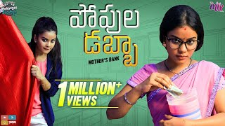 Popula Dabba || EP 34 || Warangal Vandhana || The Mix By Wirally || Tamada Media