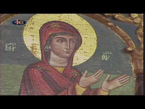 Προσευχόμαστε μαζί-Μικρό Απόδειπνο - Ιερά Μονή Αγίας Τριάδος Σπαρμού Ολύμπου)