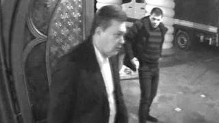 УНИКАЛЬНЫЕ КАДРЫ З'явилось відео підготовки втечі Януковича з країни